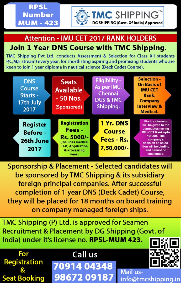 TMC_Merchant_Navy_IMU_CET_Admission_Notifications_2018