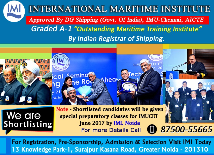 IMI_Merchant_navy_IMU_DNS_GME_MARINE ENGINEERING_Admission_Notifications