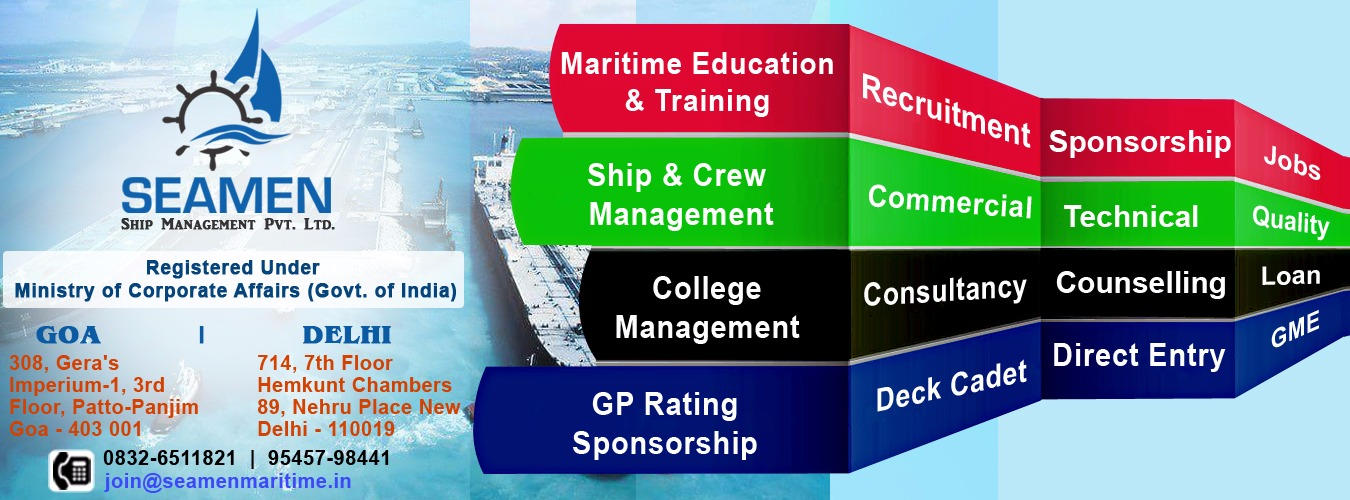 Seamenship_Management_admission_notifications_2018
